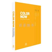 英文原版 今日色彩 COLOR NOW 配色设计图书 多张可拆卸CMYK RGB 比色卡 搭配色彩构成案例分析原理基础知识