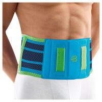Bauerfeind(保而防)Sports系列压缩型护腰带 运动护腰椎护具