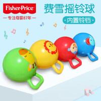 费雪婴儿手抓球玩具0-1岁宝宝新生儿小皮球幼儿手摇铃3-6-12个月