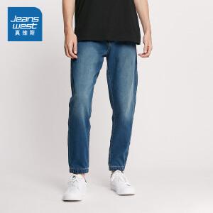 真维斯牛仔裤男 2018新款宽松直筒小脚时尚弹力慢跑牛仔裤