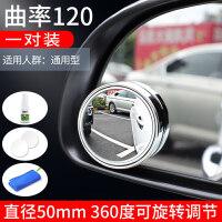 汽车后视镜小圆镜倒车镜360度可调高清辅助反光镜广角盲区盲点 汽车用品 一对装【送3M胶+毛巾+防雨剂】