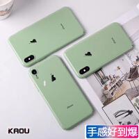 iphonex新款超薄iphone7p磁吸手机壳kaou简约8plus套i6变8x全包6sp硬壳原机 iphone6/