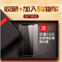 苹果6splus手机壳iphone6软壳布纹保护套6s外壳6plus后壳i6个性创意6p潮男女款sp