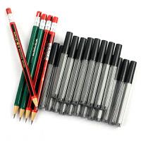 天卓 2B自动铅笔2.0mm小学生粗笔芯自动笔HB铅笔2比仿木铅笔粗芯儿童hb学生文具自动笔写不断2.0自动笔