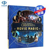 英文原版 哈利波特 神奇动物在哪里2:格林德沃之罪电影魔法书 精装收藏版画册 设定集 Fantastic Beasts