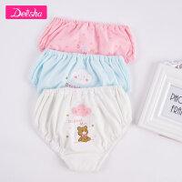 【4件2折价:31.8】笛莎女童装新款幼童内裤舒适女宝宝面包内裤组合3件装