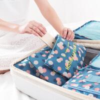 旅行出差收纳包整理包旅游用品便携洗漱包女化妆包男