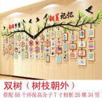 家居生活用品亚克力墙贴3d自粘贴个性客厅相框墙创意挂墙组合相片墙装饰照片墙