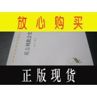 【二手旧书9成新】【正版现货】英吉利教会史(汉译世界学术名著丛书)