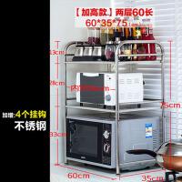 adfenna厨房置物架微波炉架不锈钢烤箱架厨房用品储物收纳架