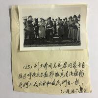 视察内蒙古自治区呼伦贝尔盟鄂温克自治旗锡尼河人民公社
