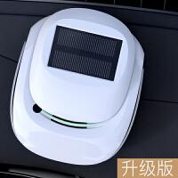 豪捷太阳能车载空气净化器除甲醛味汽车内用负离子氧吧香薰PM2.5