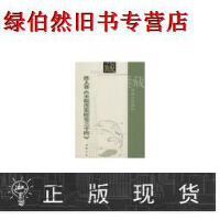 【二手书旧书95成新】唐人书大般涅*经卷三十四,本书编写组,中国书店出版社