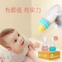 米糊奶瓶婴儿硅胶米粉勺子挤压辅食喂养瓶喂食器宝宝软勺餐具套装