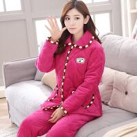 2018 新款冬季三层加厚夹棉保暖睡衣松家居服套装珊瑚绒女士性感潮流