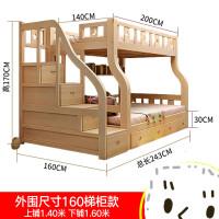 实木床上下床高低床母子床上下铺木床双层床松木 升级梯柜版上1.4米下1.6米送上下3E床垫 书架 其他 更多组合形式