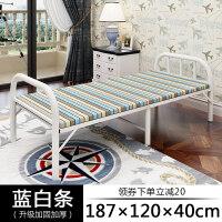折叠床单人床家用午休床简易便携办公室双人床午睡陪护床