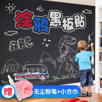 儿童黑板墙贴可移除可擦家用小黑板墙壁画画自粘涂鸦墙白板贴教室