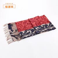 恒源祥女士围巾 冬季长款印花丝光羊毛围巾披肩 大丝巾长方巾