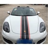 保时捷911 718汽车贴纸机盖引擎盖车贴改装拉花车尾汽车个性