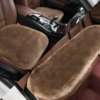 18款冬季�羊毛汽�坐�|�o靠背羊毛三件套座�|皮毛一�w通用小方�|