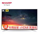 夏普(SHARP)LCD-60MY5100A 60英寸人工智能电视4K超清智能网络液晶平板电视机