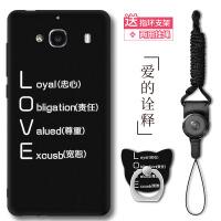 红米2手机壳女款 小米红米2手机套保护壳红米2手机壳2A保护套hm2lte-ct个性A2二硅胶套4.