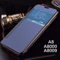 三星A8手机壳A7000手机套A5智能皮套A8000镜面保护套翻盖A7外壳