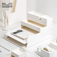nusign纽赛桌面办公文件收纳盒文件柜简易文件框文件架文件夹书架书立多层收纳盒桌面办公用品收纳整理套装