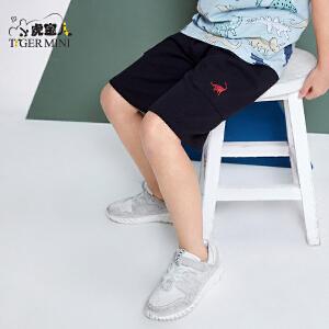 小虎宝儿恐龙童装男童运动短裤外穿夏装新款五分裤中大童潮