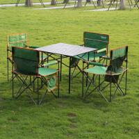 桌椅摆摊组合铝合金桌椅 户外折叠桌椅套装件野营烧烤自驾游沙滩