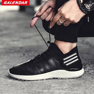 【岁末狂欢价】Galendar男子跑步鞋2018新款男士轻便缓震透气运动时尚跑鞋QDN913