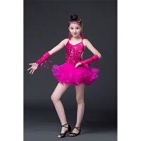 拉丁服新款儿童拉丁舞裙女童亮片拉丁舞纱裙流苏烫钻舞蹈表演服装