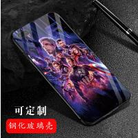 玻璃壳 复仇者联盟4手机壳华为荣耀vivoOPPO魅族蓝iPhone小米9红 1 请备注手机型号