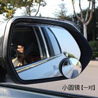 汽车后视镜小圆镜倒车镜小圆镜 360度高清可调节反光镜无边框玻璃