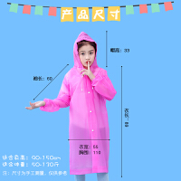 一次性雨衣儿童女加厚男童小学生透明便携可背包女童徒步小孩雨披