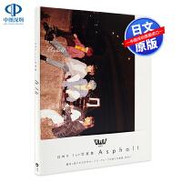 现货【深图日文】OWV 1st写真集 Asphalt Yabuki Takemi, Matsuki Kousuke ワニ