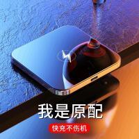 苹果12无线充电器板15W新款iphone11手机通用pro正品适用于P30小kb6