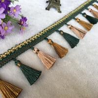 欧式窗帘花边流苏吊穗幔头沙发衣服装饰布艺辅料散剪配件 军绿色 一米的价格