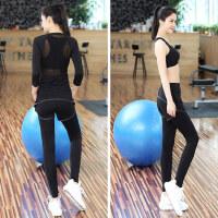 韩版女士瑜伽服三件套装 假两件晨跑步运动裤 健身房服运动显瘦瑜珈衣