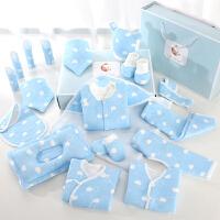 春秋婴儿女满月宝宝用品礼物婴儿衣服夏季婴儿礼盒套装