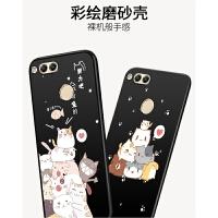 华为荣耀7X手机壳全包边轻薄硅胶软外壳TD-LTE保护套防摔FDD男女