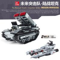 杰星反恐陆战坦克 启蒙益智拼插组装拼装塑料小颗粒积木玩具29025