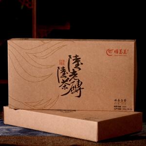 两片拍【陈年老白茶】 2014年福鼎白茶 陆陆老茶砖 陈年老茶 666克/片