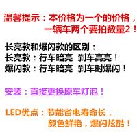 LED刹车灯泡专用于起亚K2福瑞迪智跑K5赛拉图狮跑爆闪尾灯改装灯