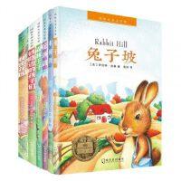 ���H�和�文�W�� 兔子坡+秘密花�@+�F路�的孩子��+花�i��+本和我+森林王子/���H�和�文�W�� 共6�� 7-12�q�和�文�W�n