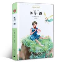亲近母语《彼得 潘》经典童书 [英]詹姆斯 巴里 著 杨静远 译 广西师范大学出版社 在童话中又创造了一个十分诱人的境