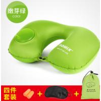 按压式自动充气u型枕头护脖子颈椎飞机枕午休枕旅行旅游便携U形枕 +四件套
