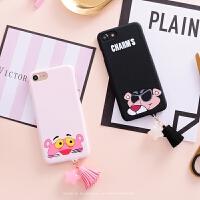 iphone7手机壳卡通6s粉黑可爱豹磨砂流苏挂绳8半包苹果6plus硬壳
