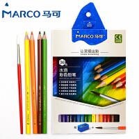 MARCO/马可 4320-36CB 36色/水溶彩色铅笔 无毒性儿童绘画套装手绘素描涂鸦填色男女小学生美术用品学校幼
